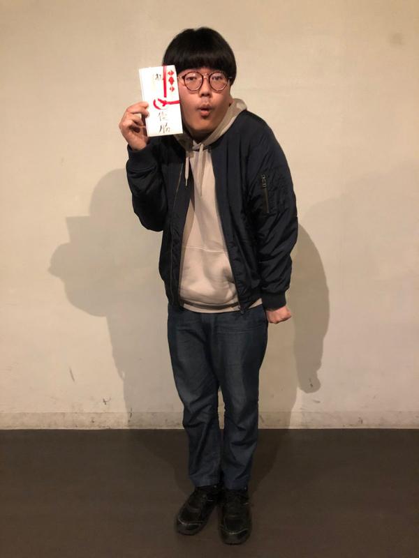 vol.57〜誰か答え教えて!の編〜