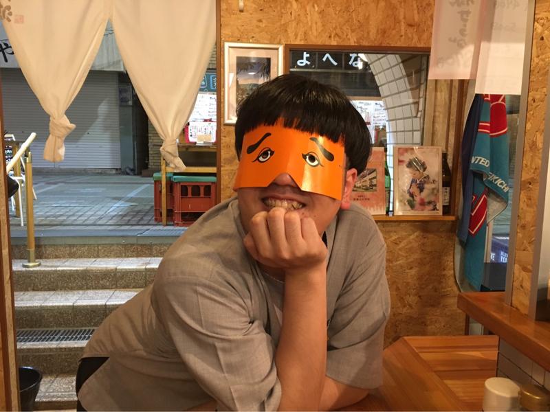 vol.59〜くのいちの編〜