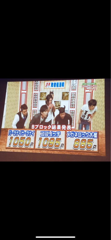 vol.88〜O-1グランプリの編 その3〜