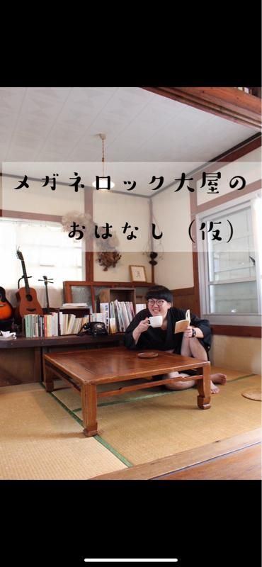 vol.282 〜歌舞伎町とラーメンとシェイクさん〜