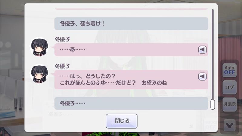 黛冬優子と結婚したい