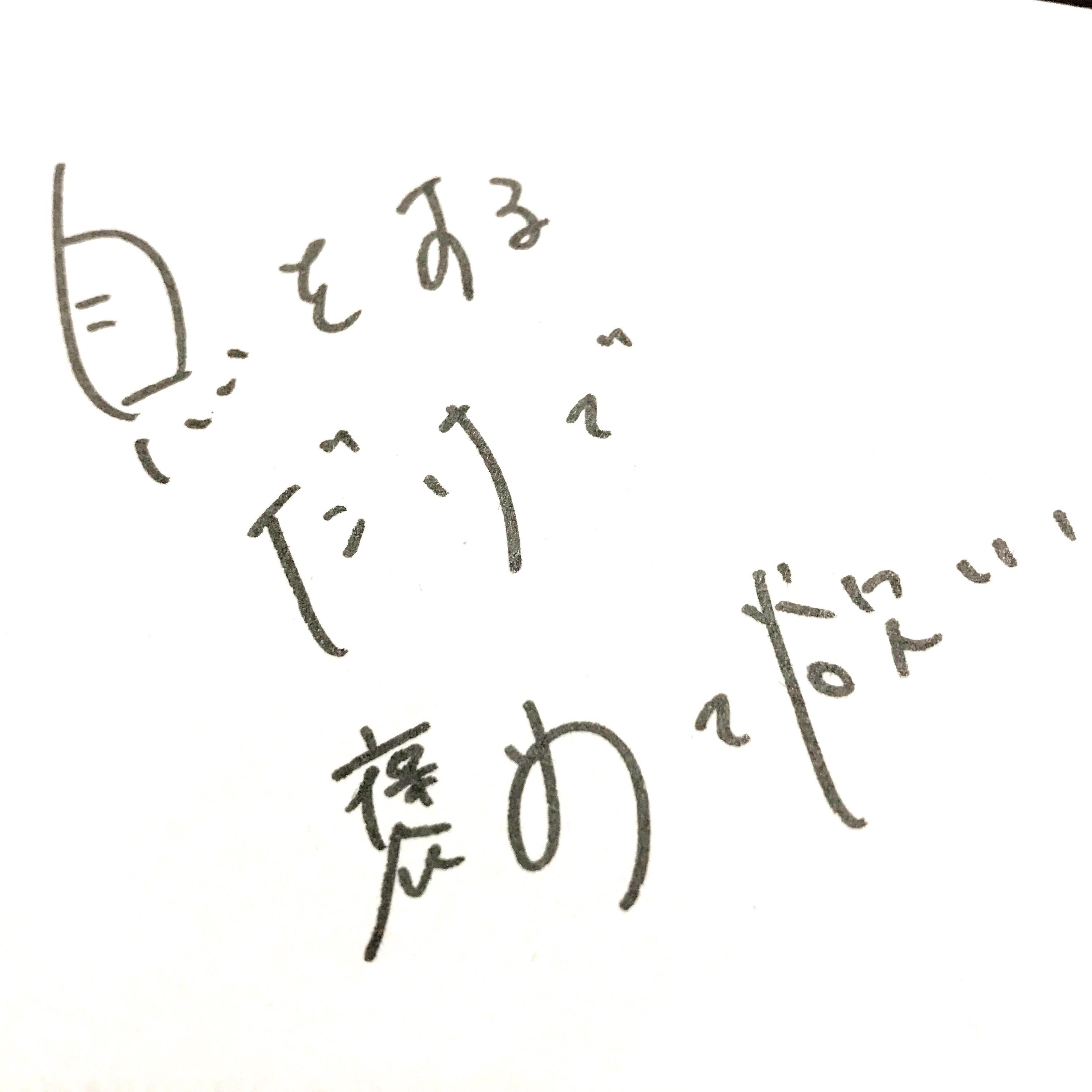 #26 商業BL紹介