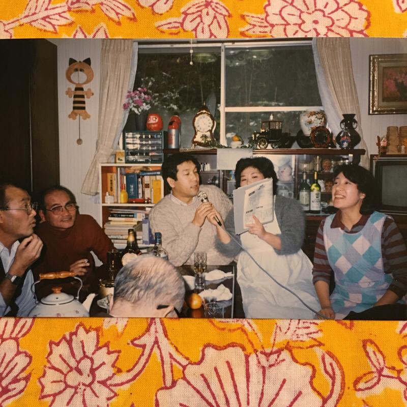 なつかし発掘の回~①昭和のカラオケ~