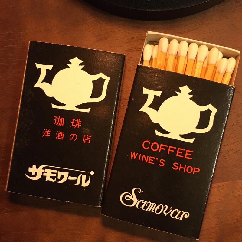 【なつかし発掘の回】②喫茶ののらもじ
