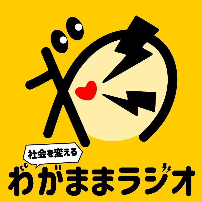 #4 年間最優秀議員賞!?