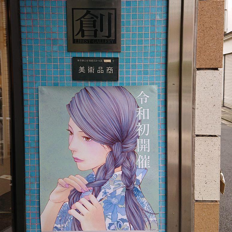 福陽 LIVE voice 28