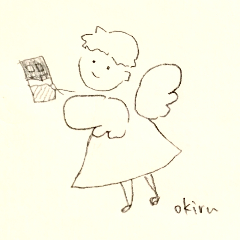おきるのおはなしらじお #8 飴チョコの天使 前半