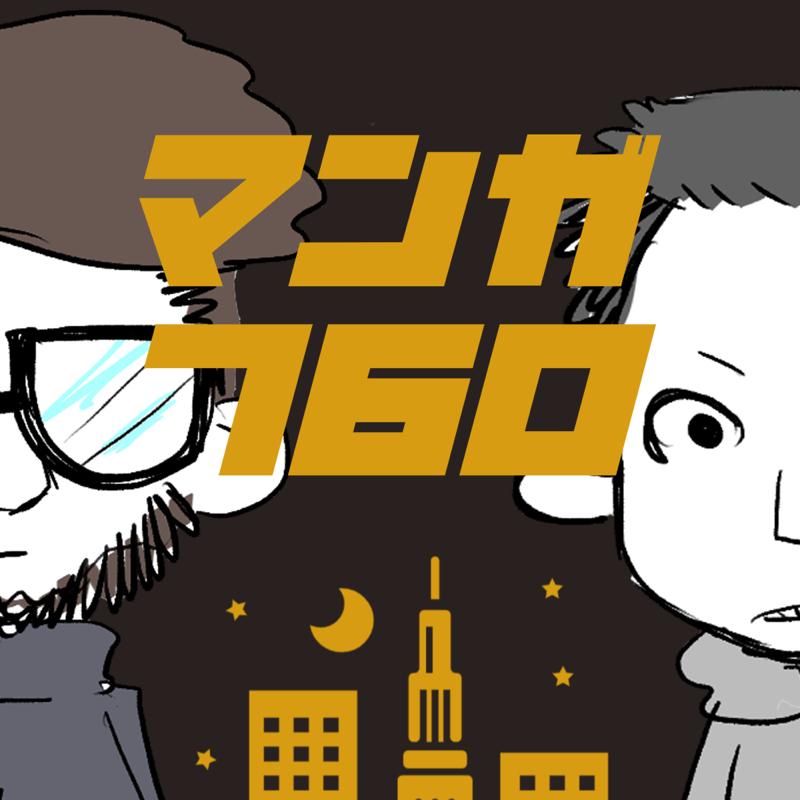 夜も食いしん坊なクッキングパパ【今週のタダ読み】
