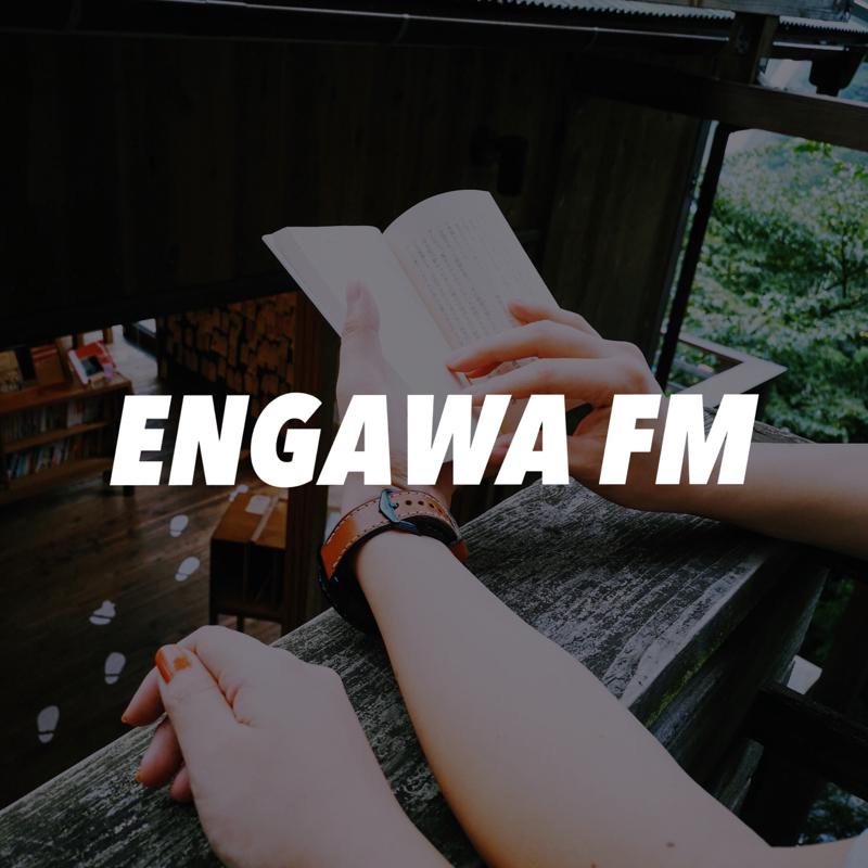 EngawaFM