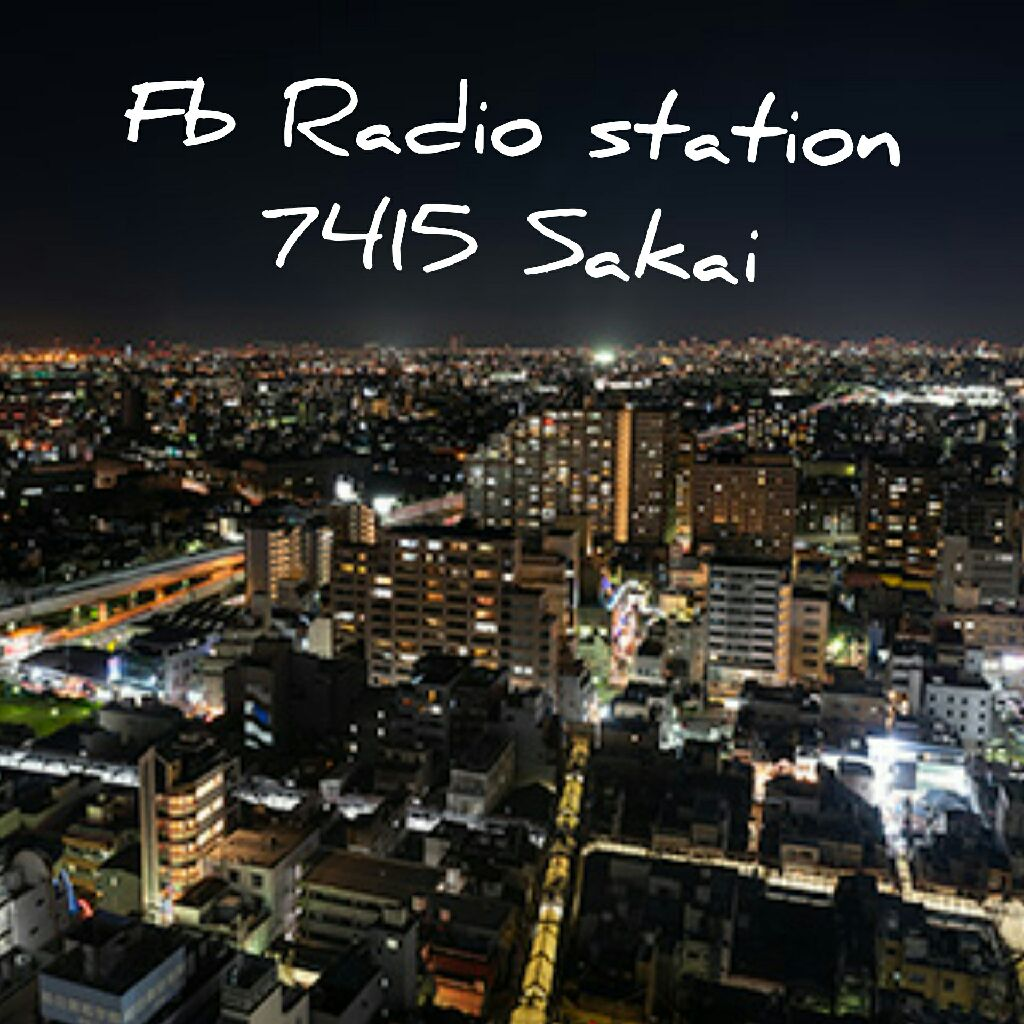 2020/05/31 Facebook で ローカルラジオ局を立ち上げました!