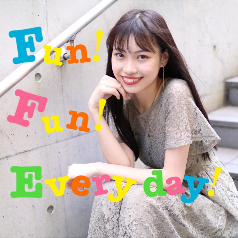 赤山明日香の『Fun! Fun! Everyday!』