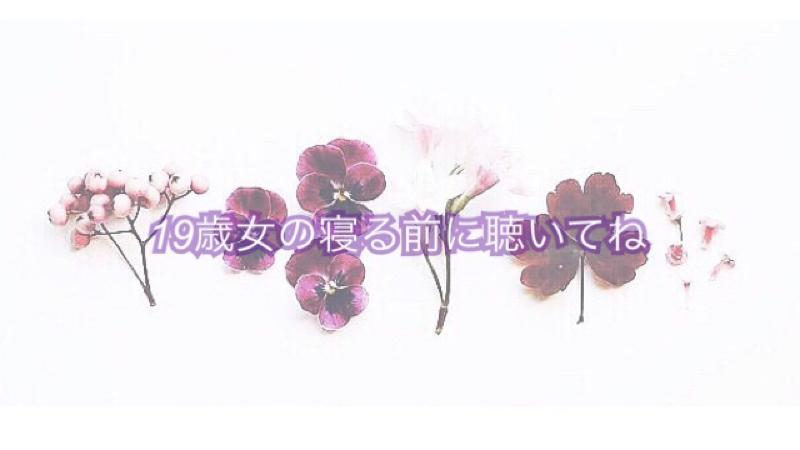 【孤独を抱える少女達】欅坂46 黒い羊 MV考察2