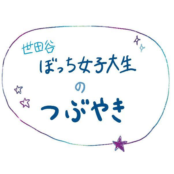 #10 【悲報】夏ホールライブなくなった
