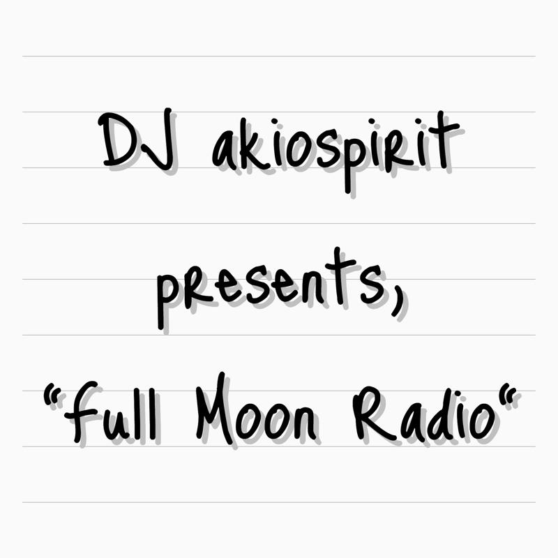 DJ akiospiritの満月ラジオ🌕