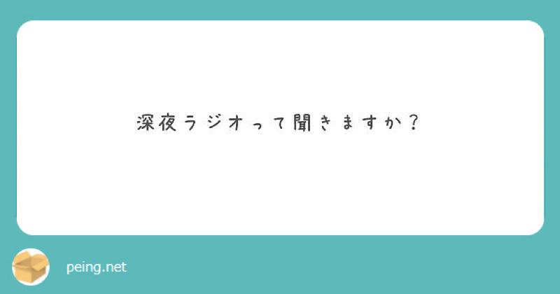 #10【質問】タカオ、空気階段への愛を語る!!