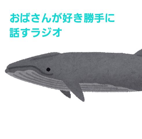 ワールドトリガー新刊発売記念ネタバレその3
