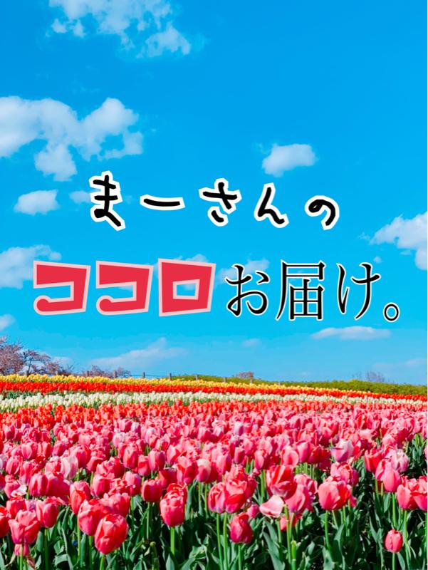 #04 私のジャニーズ愛 SixTONES編