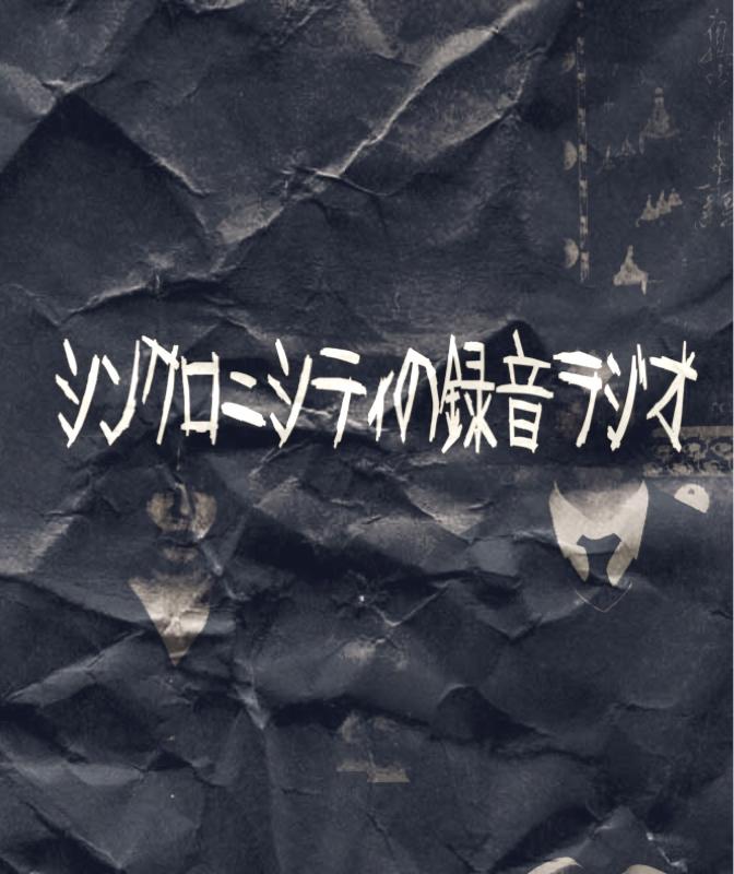 #12 好きな劇場の話(前編)