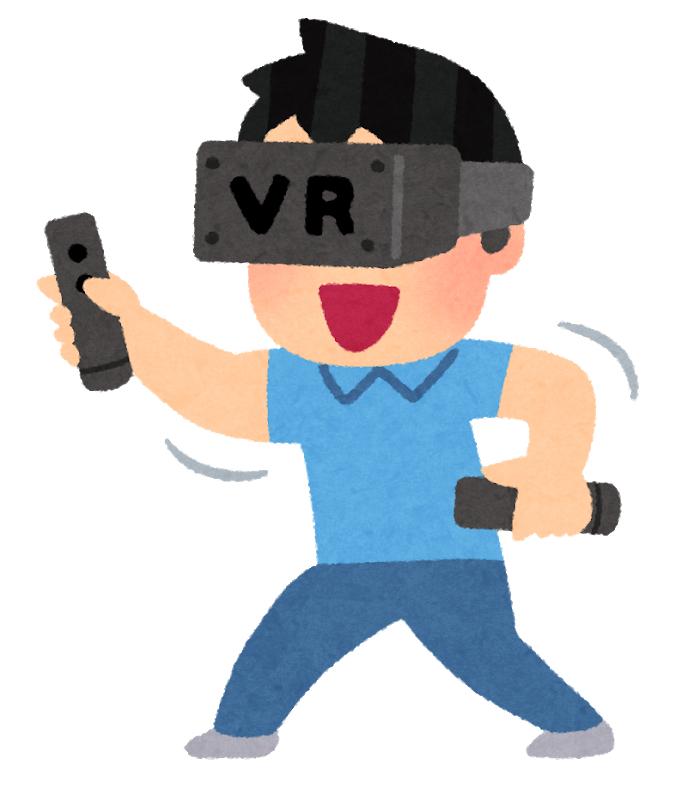 5月26日「VRはもう一つの現実になるのか」