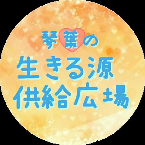 第6回「仲村宗悟さんへの思い」