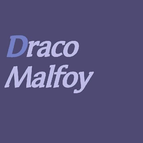 16回目 ハリー・ポッター、ドラコ・マルフォイの話