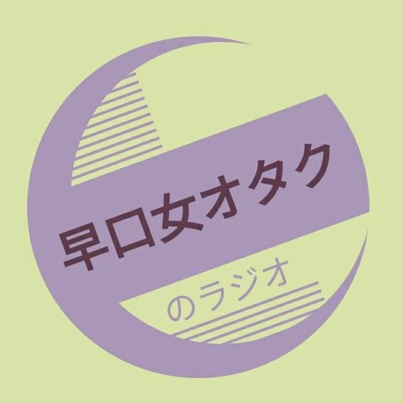 44回目【悲報】妹の部屋に私のBL本があった【衝撃】