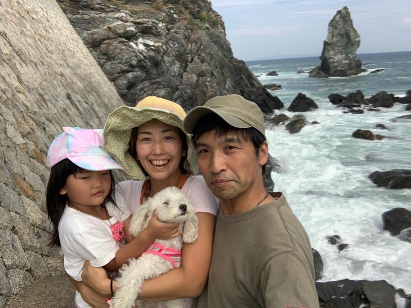 タオと生きる vol.20 オノコロ島