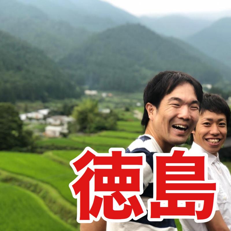 #6 酷暑過密過酷な徳島スポーツ