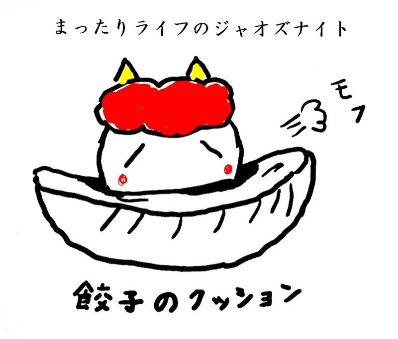 #2 色「闘牛はなぜ熱狂する?」