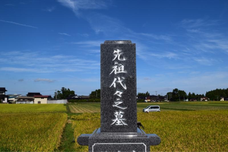 #36【ゆるい系】ご先祖さまについて考えよう!