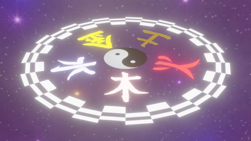 #91 陰陽道について(ごくごく初級編)