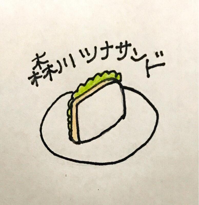 納豆おじさんのお話 (おまけ)