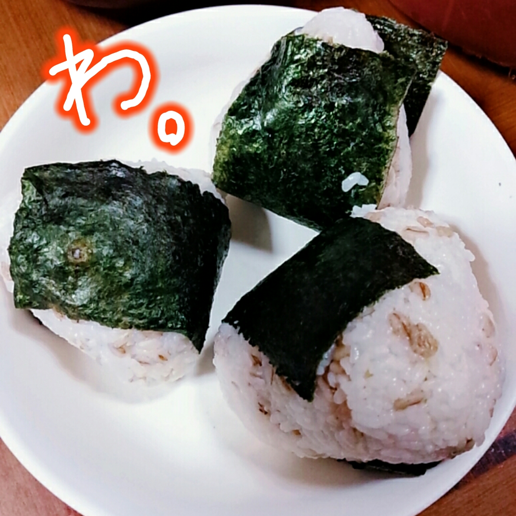 わしらじお第109回【みょうがタソ1000日目!】