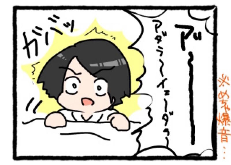 #14【ある意味神】アザーン最終章part3