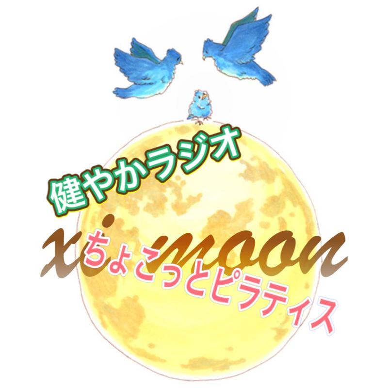 77膳目🍽寝る前ちょこっとピラティス&ストレッチ(6/29)