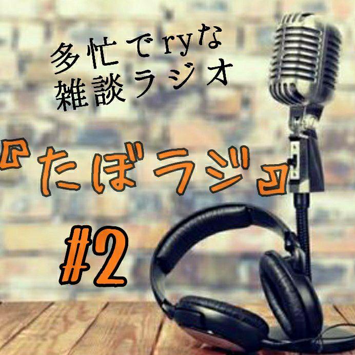 #2 カップルチャンネルにハマる独身男性21歳卍