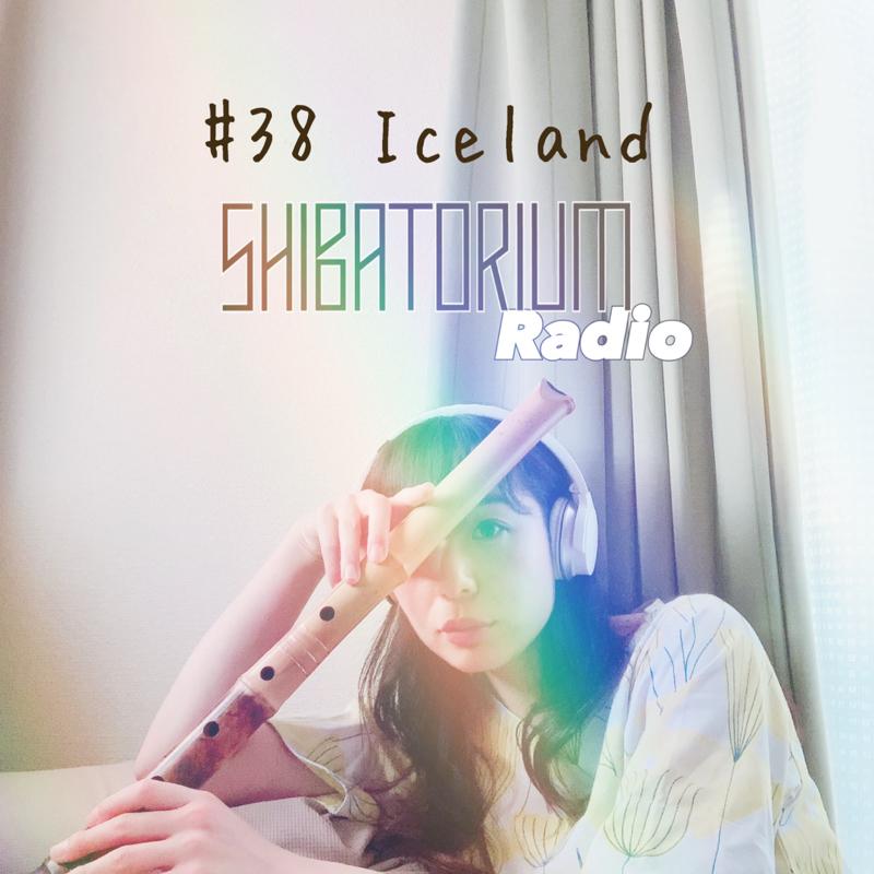 #38 Iceland