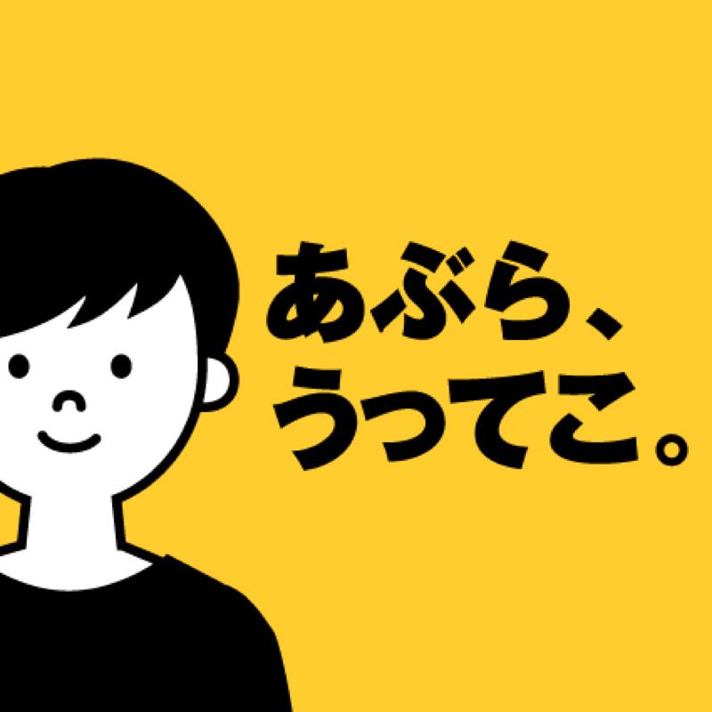 #265 小さな書棚の中の好きな作品・漫画編