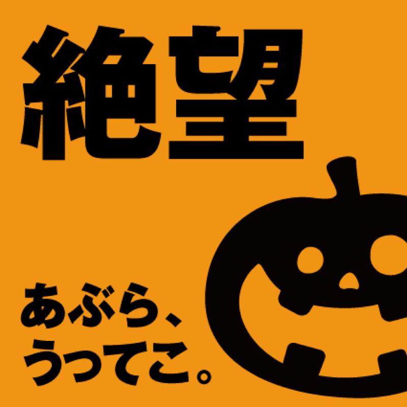 #045 虫と暮らせば、ちょうちょ怖い、かぼちゃ虫の3本です。