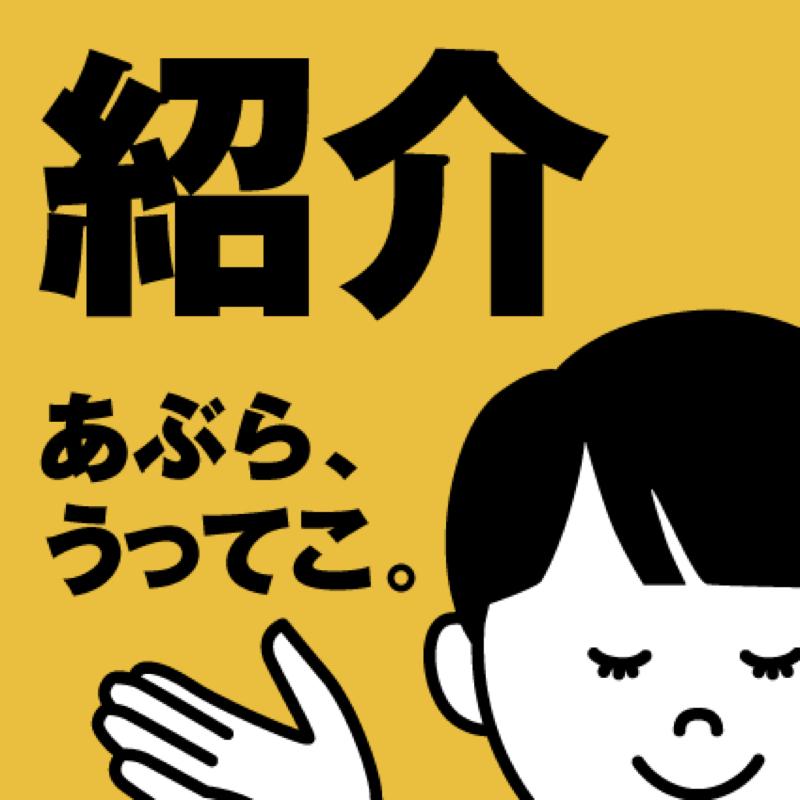 #070 フェルメール展、もっとジャバッと、上野の森美術館の3本です。