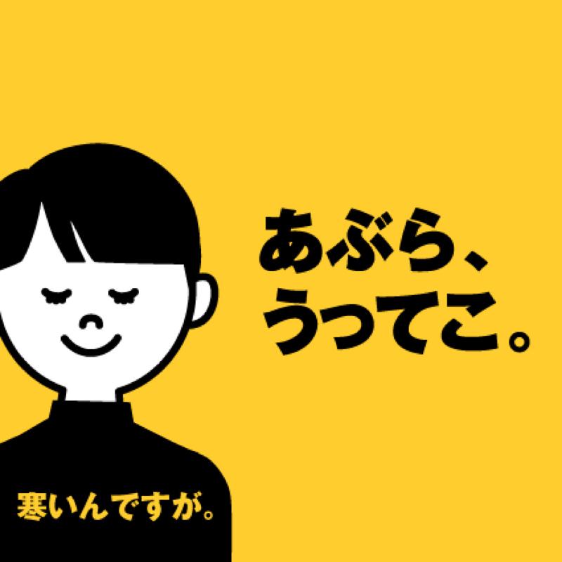 #158 江國香織作品、ザザザ紹介、雨はコーラが飲めない。