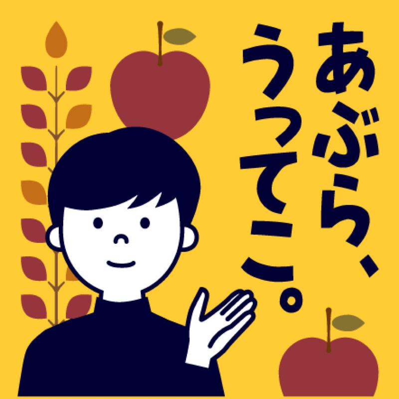 次回のバチェロレッテジャパンで大事なのは返歌のセンス。