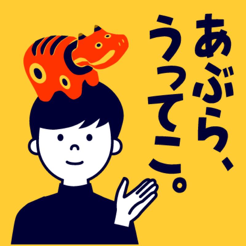 感染症対策のため静まり返った東京ドームでプロレスを見ました。