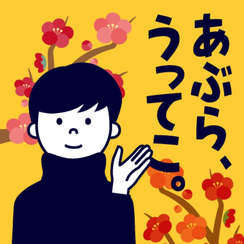 神が美しく創りたもうた桃色に紅潮するデコルテ!!!!!