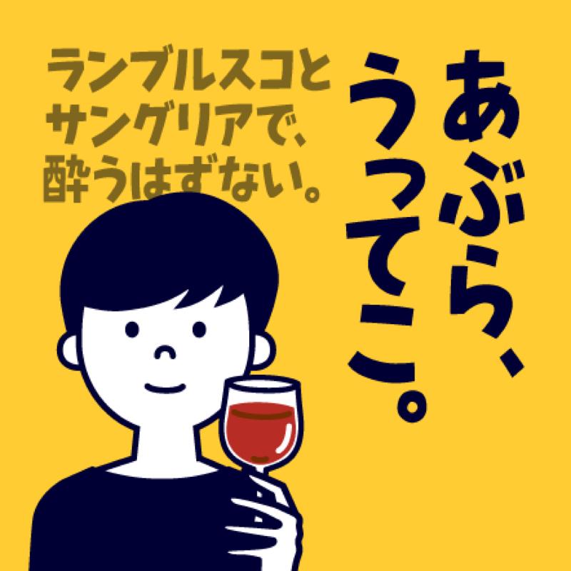 飯と酒を両方しっかりいくために、昼は軽くするという誓い。