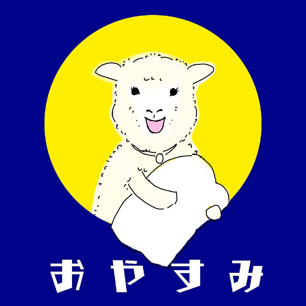 【睡眠導入】日本の元号