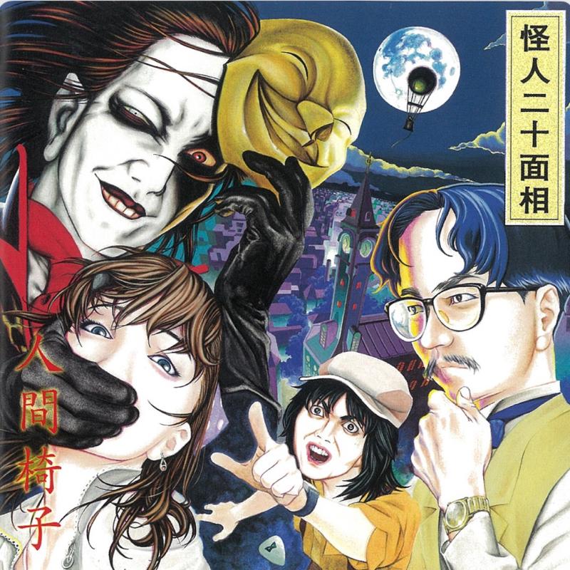 日本文学とロック
