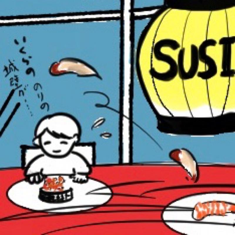 ソーシャルディスタン寿司!