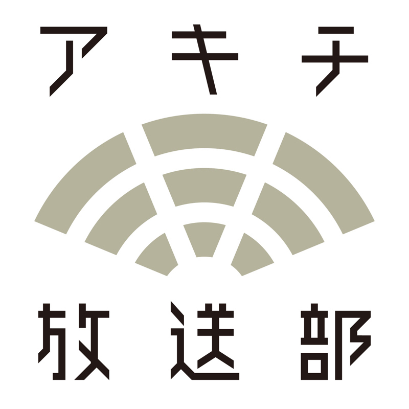 新春!小学3年が占う2021年未来予想!