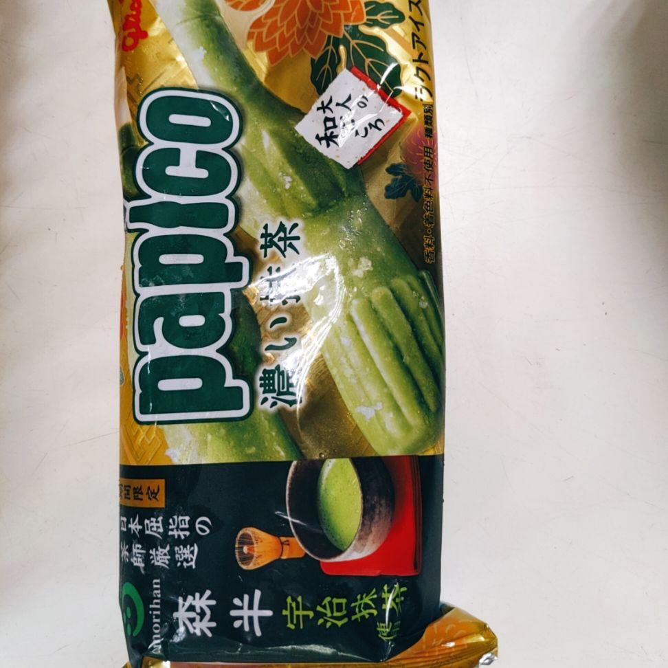パピコ 濃い抹茶味 食レポ